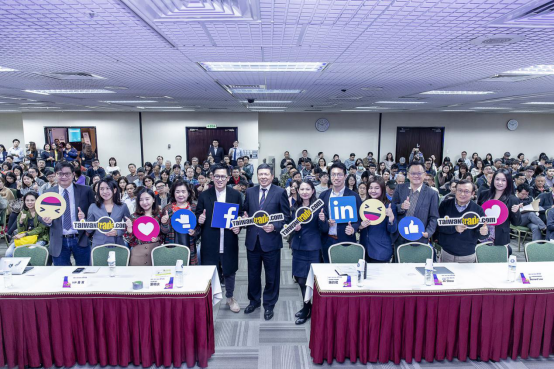 Attracting up to 400 Participants, Taiwantrade Held End of The Year Event with LinkedIn And Facebook to Share Latest Social Commerce Trends 1