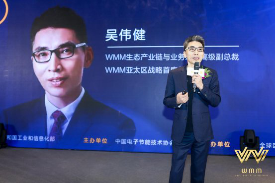 "WMM Healthcare Public Chain Asia-Pacific Meetup Helps ""Blockchain + Big Health"" 8"