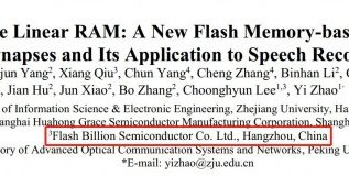 Abakus strategic investment in Flash Billion, IEDM launched next-generation computing chip 2