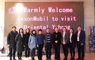 Exxon Mobil and LyondellBasell Made Technical Exchange with Oriental Yuhong Successively 2