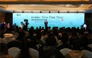 Anji explores various bamboo applications to build green circular economy 1