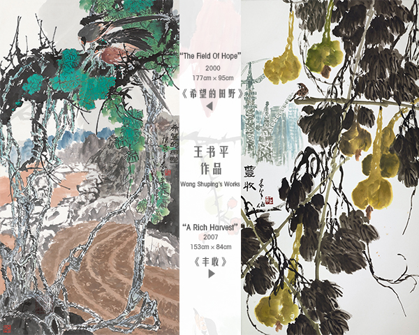 Global Online Art Exhibition of Wang Shuping, A Famous Chinese Painter (Europe And America Stop) 12