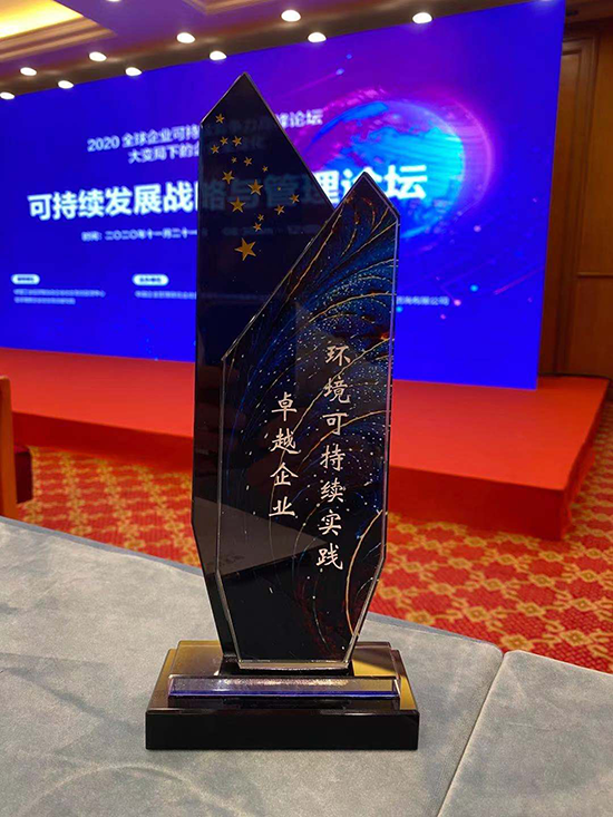 "3TREES Won 2020 ""Outstanding Enterprise in Environmental Sustainability Practice"" Award 1"