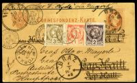 Cherrystone Auction Discloses the Most Valuable and Rare Stamps That Collectors Love 1