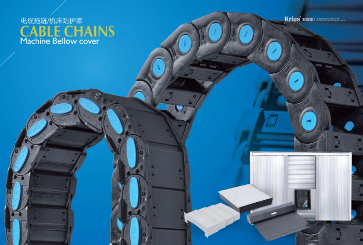 How to wear and bear pressure for cable chain wire? 1