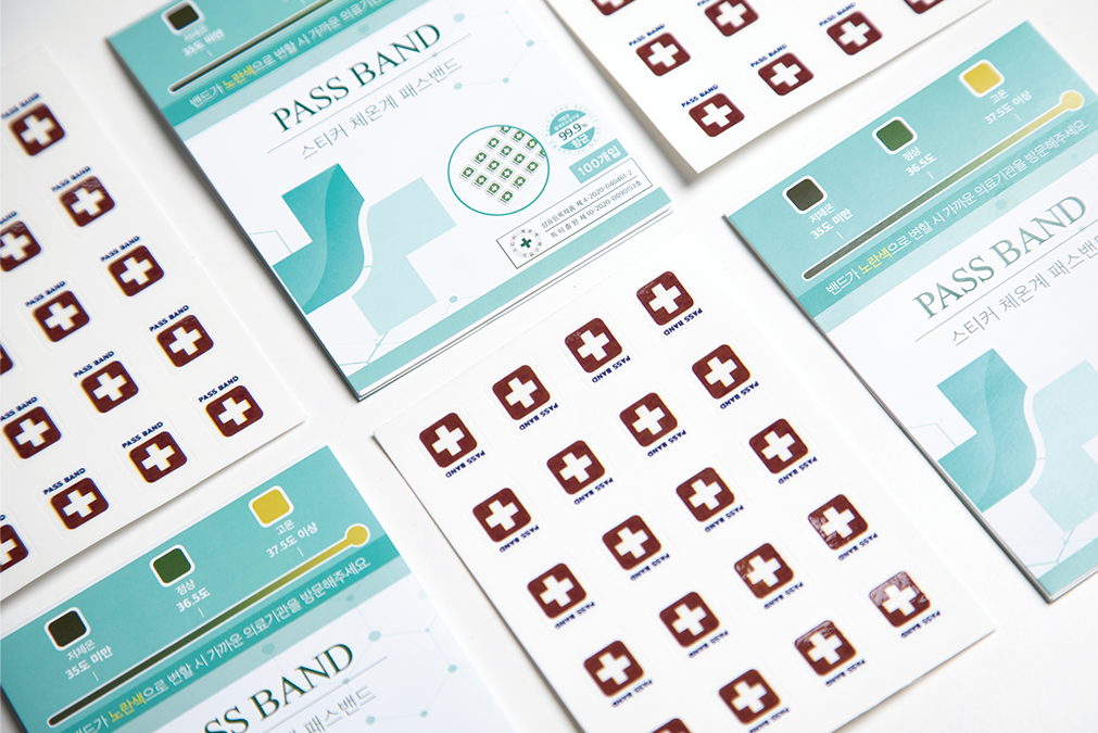 Pass Band Launches Self-Assessment Temperature Kit to Combat COVID-19 1