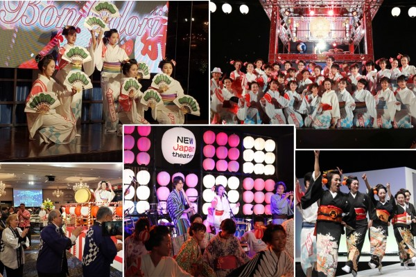 Online traditional Japanese Bon Dance course now available on Udemy 4