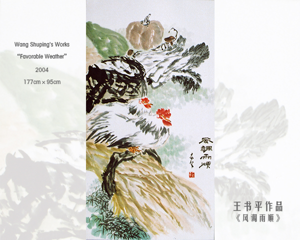Global Online Art Exhibition of Wang Shuping, A Famous Chinese Painter (Europe And America Stop) 10