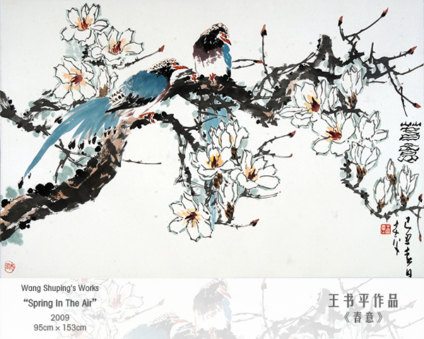 Global Online Art Exhibition of Wang Shuping, A Famous Chinese Painter (Europe And America Stop) 7
