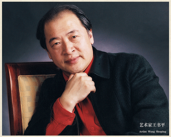 Global Online Art Exhibition of Wang Shuping, A Famous Chinese Painter (Europe And America Stop) 3