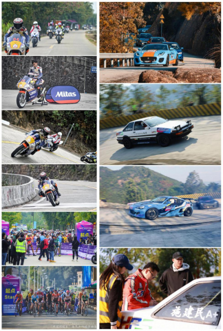 The First & Leading Touge Drift Performance On Hairpin Turns: The 2nd Nankunshan International Racing Carnival & Super SAC Ended With Great Success 3