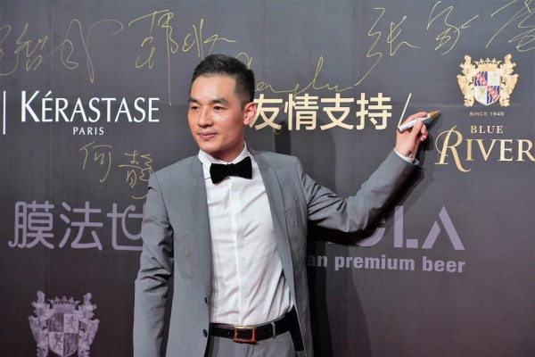 """Jiahao Zhang, a Billionaire called """"King of Capital"""" in China 1"""