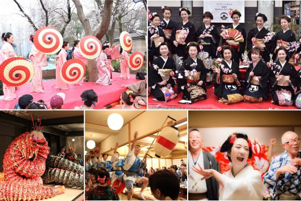Online traditional Japanese Bon Dance course now available on Udemy 5