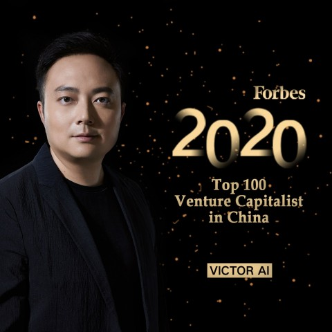 Victor Ai awarded Forbes 2020 Top 100 Venture Capitalist in China 1