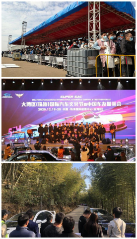The First & Leading Touge Drift Performance On Hairpin Turns: The 2nd Nankunshan International Racing Carnival & Super SAC Ended With Great Success 4