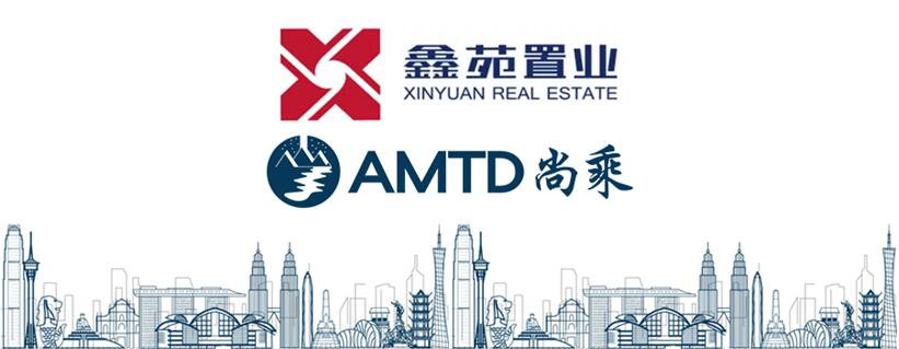 AMTD Deals | Xinyuan Real Estate US$170m Senior Bond Offering 1