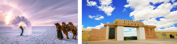 Recommendation – Catch the tail of 2020 and take a concluding trip to Inner Mongolia 1