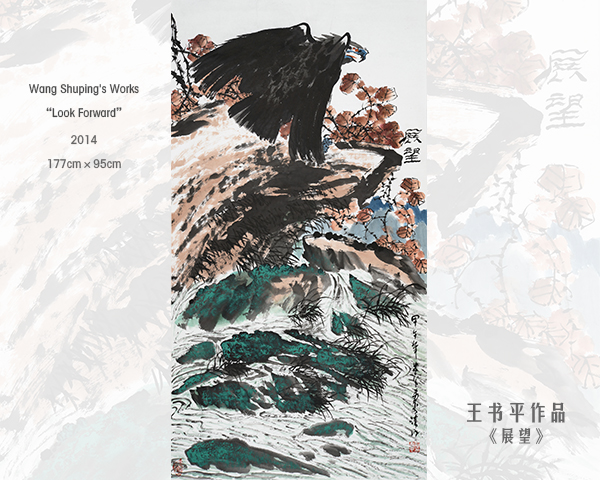 Global Online Art Exhibition of Wang Shuping, A Famous Chinese Painter (Europe And America Stop) 5