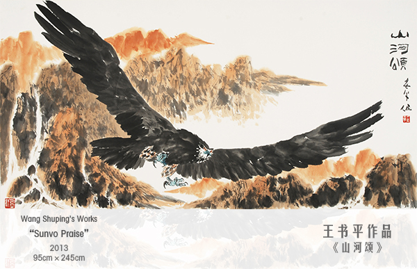 Global Online Art Exhibition of Wang Shuping, A Famous Chinese Painter (Europe And America Stop) 4