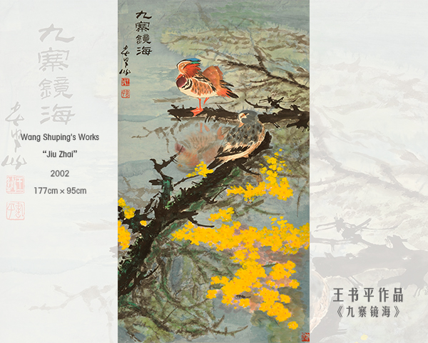 Global Online Art Exhibition of Wang Shuping, A Famous Chinese Painter (Europe And America Stop) 6