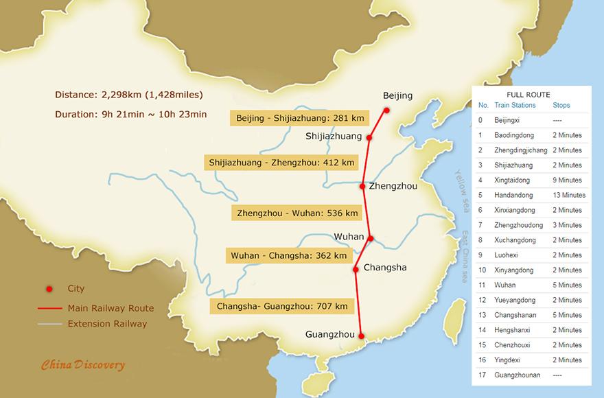 Hangzhou opens express flights to Beijing, Guangzhou 1