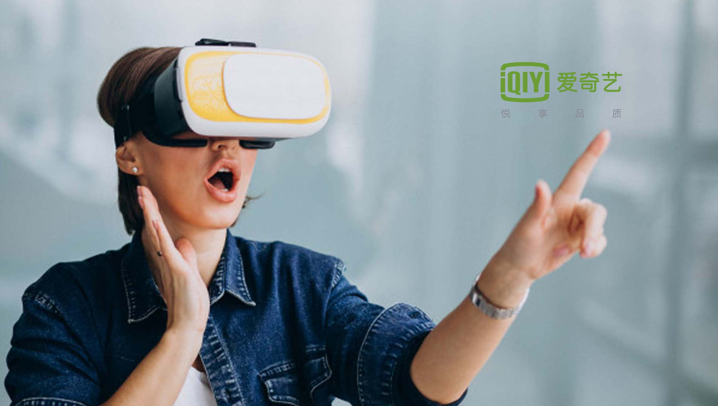 iQIYI's VR Startup Completes Series B Funding Round to Drive Innovation and Expand Content Ecosystem 1