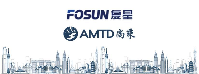 AMTD Deals   Fosun International US$500m 6NC4 Senior Bond Offering 1