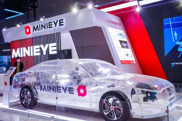 MINIEYE launches full-area sensing solution for passenger cars 8