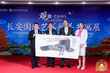 """Root in Loess, Bloom from Ink More than a hundred diplomatic envoys to China participated in the opening ceremony of """"A view of Xi'an · Moving ahead on the Road of Art"""" Chang'an I 12"""