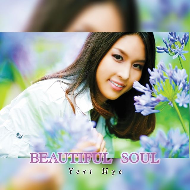 Korean Artist Yeri Hye Releases New Album 'Beautiful Soul' 10