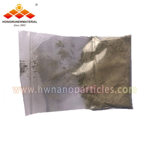 Three Most Commonly Used Nano And Ultra-Fine Conductive Powders 1