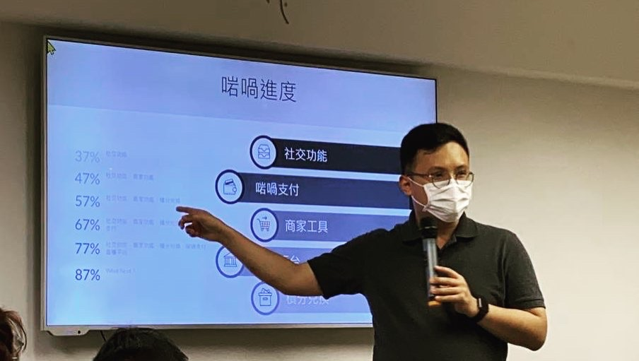 Cantonese exclusive social media platform, Arm Wor, launches on iOS App Store and Google Play Store 1