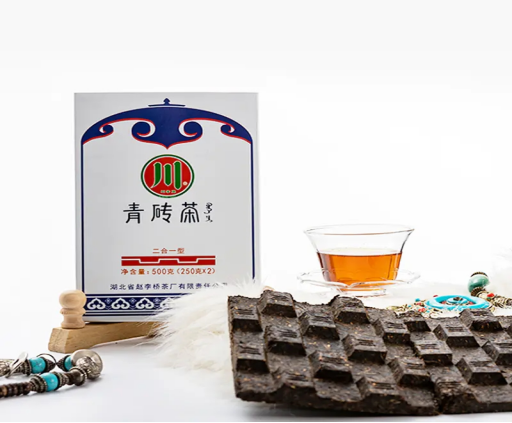 Hubei tea strides forward new journey of export 3