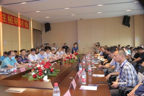 Casing Rotator Bored Pile Seminar Successfully Held In Zhuhai 1