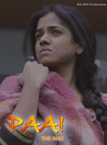 Sreelaja Mukundakumaran's Paai – The Mat Continues To Garner Reviews 2