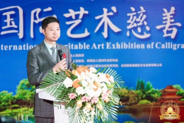 """Root in Loess, Bloom from Ink More than a hundred diplomatic envoys to China participated in the opening ceremony of """"A view of Xi'an · Moving ahead on the Road of Art"""" Chang'an I 10"""
