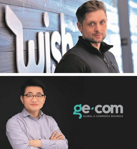 Gecom company LTD creating jobs through support for young adults' global startups 1