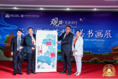 """Root in Loess, Bloom from Ink More than a hundred diplomatic envoys to China participated in the opening ceremony of """"A view of Xi'an · Moving ahead on the Road of Art"""" Chang'an I 14"""