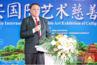 """Root in Loess, Bloom from Ink More than a hundred diplomatic envoys to China participated in the opening ceremony of """"A view of Xi'an · Moving ahead on the Road of Art"""" Chang'an I 8"""