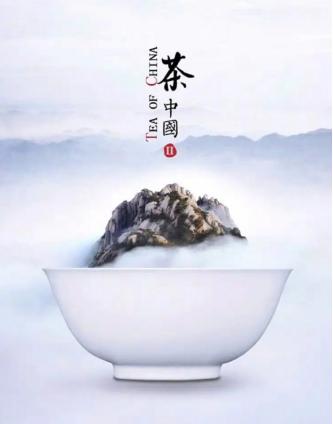 Hubei tea strides forward new journey of export 1