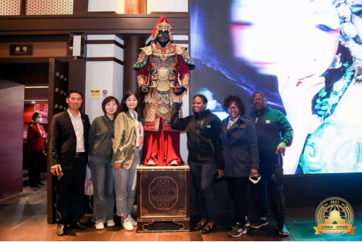 """""""Bring the Starting Point of the Silk Road to the World"""" 2021 Economic, Trade and Cultural Tour of Xi'an for Diplomatic Envoys to China – Lantian and Qujiang Cultural Tourism PR 9"""