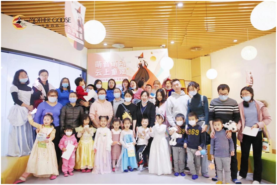 The Third Worldwide Mother Goose Children Nursery Rhyme Festival Ended Successfully 4