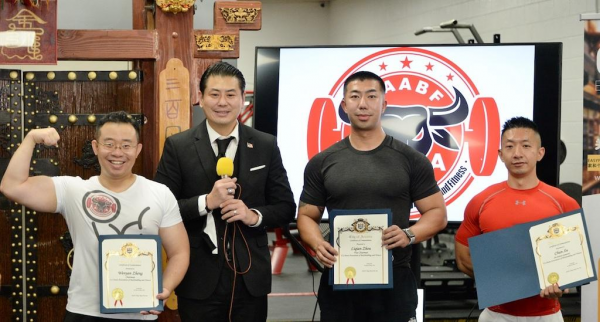 US-Asian Association of Bodybuilding and Fitness (UAABF) Establishment Ceremony 4