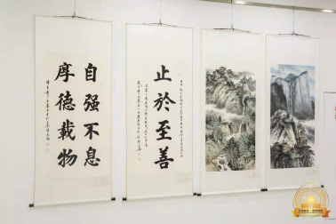 """Root in Loess, Bloom from Ink More than a hundred diplomatic envoys to China participated in the opening ceremony of """"A view of Xi'an · Moving ahead on the Road of Art"""" Chang'an I 16"""