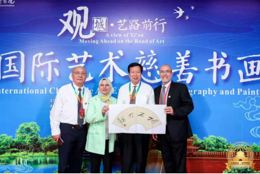 """Root in Loess, Bloom from Ink More than a hundred diplomatic envoys to China participated in the opening ceremony of """"A view of Xi'an · Moving ahead on the Road of Art"""" Chang'an I 15"""