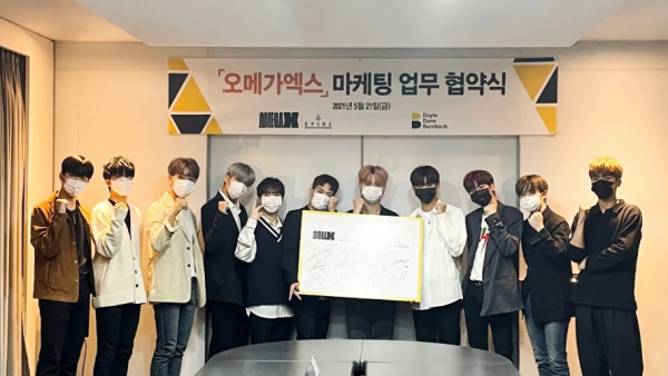 Rookie K-Pop Group 'Omega X' Signs MoU With DDB Korea 1